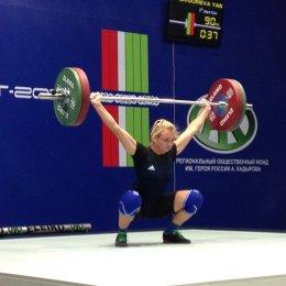 Яна Григорьева выполнила норматив мастера спорта международного класса!