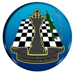 В Южно-Сахалинске продолжается чемпионат города по классическим шахматам