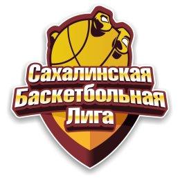 В XI чемпионате СБЛ участвуют 15 команд