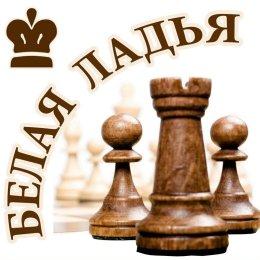 Лицеистам предстоит матч с шахматистами из Орла