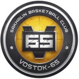 Баскетбольная команда «Восток-65» дала мастер-класс сахалинским тренерам и спортсменам