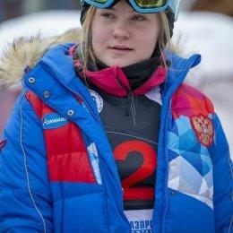 София Надыршина из островной столицы стала чемпионкой мира по сноуборду