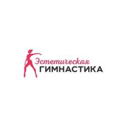 Юные сахалинские спортсменки заняли второе место на турнире по эстетической гимнастике в Хабаровске