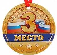 Марина Черноусова завоевала бронзовую медаль чемпионата России