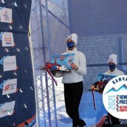 Рината Абдулкаюмова из Южно-Сахалинска – бронзовый призер чемпионата России