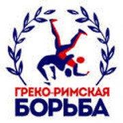 80 спортсменов приняли участие в региональном турнире по греко-римской борьбе в Охе