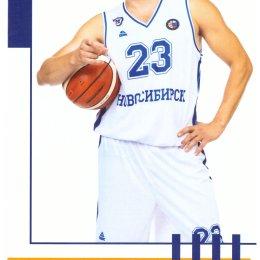 """БК """"Новосибирск"""" - """"Восток-65"""" (Южно-Сахалинск)"""