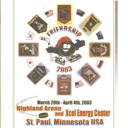Детский турнир в США с участием «Ногликских медведей» (Миннеаполис)
